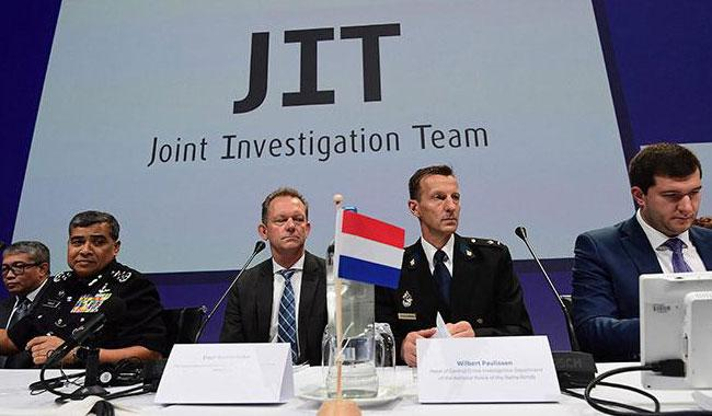 Missile which downed MH17 'transported' from Russia