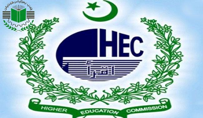 HED yet to issue NOCs to 23 colleges for BS admissions