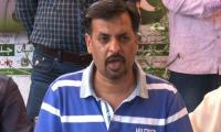PSP chief demands JIT, judicial commision on Ebad's charges