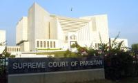 SC to hear Panama Leaks case on eve of dharna