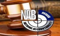 DIG who returned Rs6.5m to NAB made FIA director