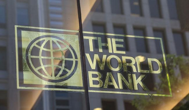 Pakistan makes important progress: World Bank
