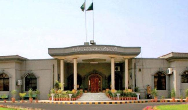 IHC okays plea against PTI dharna for hearing