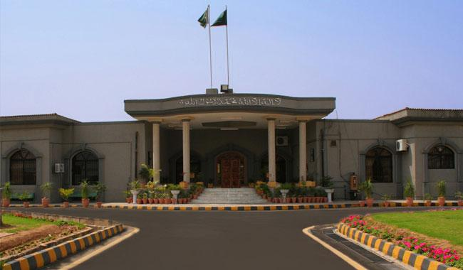 Nobody will be allowed to lock down capital: IHC