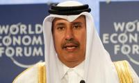 Panama Leaks case: Qatari prince 'ready to appear before SC'