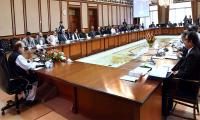 Salaries of PM, ministers, lawmakers raised up to 150pc