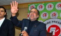 PPP to topple govt if demands not met, warns Kaira