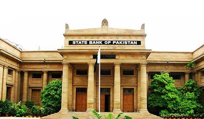 SBP expects rise in credit demand from private borrowers