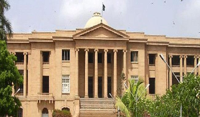Importance of district courts can't be ruled out: SHC CJ
