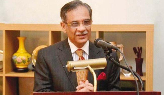 A new chief justice