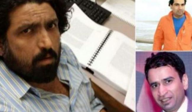 Four social media activists go missing