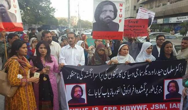 Activists agitate against 'enforced disappearance' of bloggers
