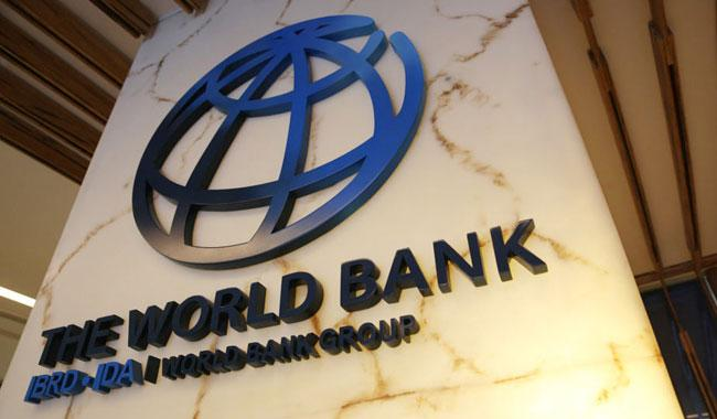 WB raises Pak GDP forecast to 5.2pc in 2017