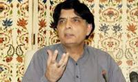Why is PPP angry with Ch Nisar?