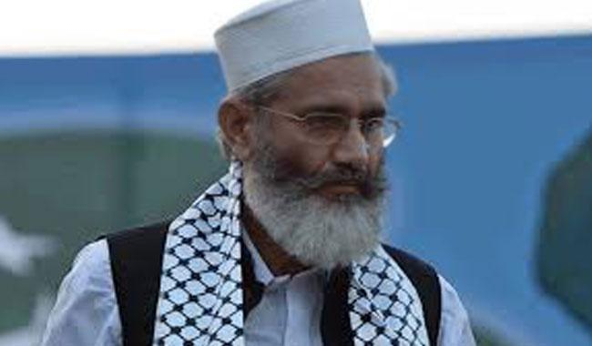 Corruption threw country into abyss of terrorism: Siraj