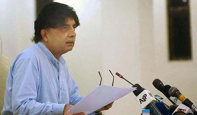 Days of considering every bearded person a terrorist over: Nisar