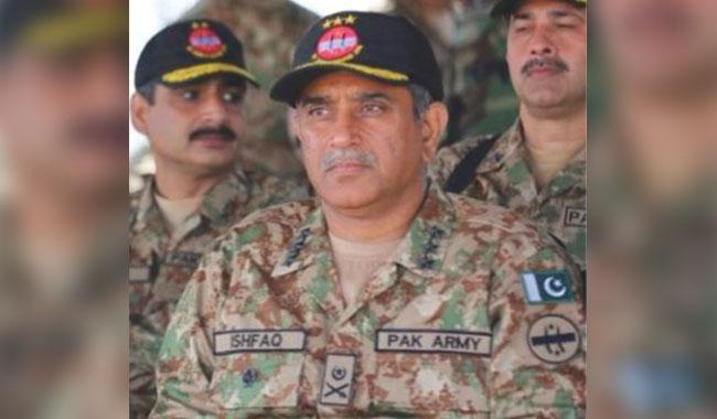 Lt Gen Ishfaq Nadeem made MD Mari Petroleum