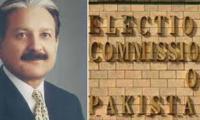 Imran adamant about his behaviour: CEC