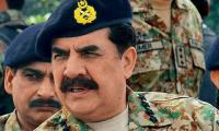 Land allotment to Raheel Sharif 'not unusual'