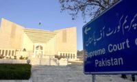 SC seeks record of offshore companies of Hussain Nawaz