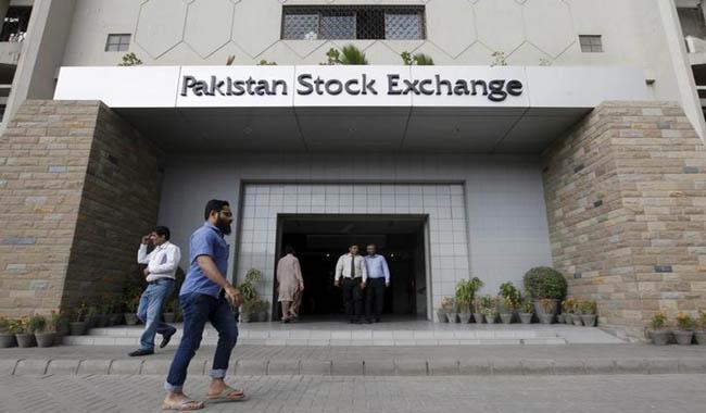 Wall street forex rate in pakistan