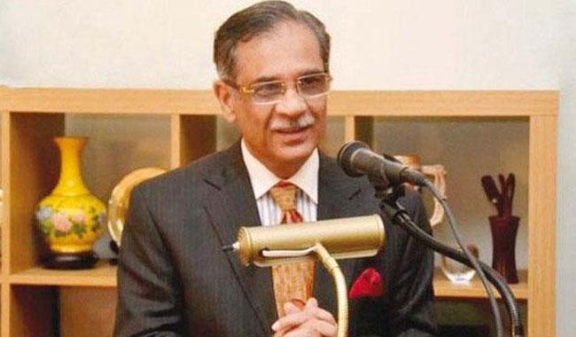 War against terror to be won come what may: CJ