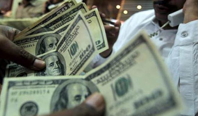 Forex reserves fall to $21.824bln, lowest in 9 months