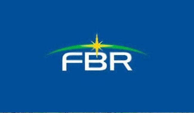 FBR wants disposal of court, audit cases to meet tax revenue target