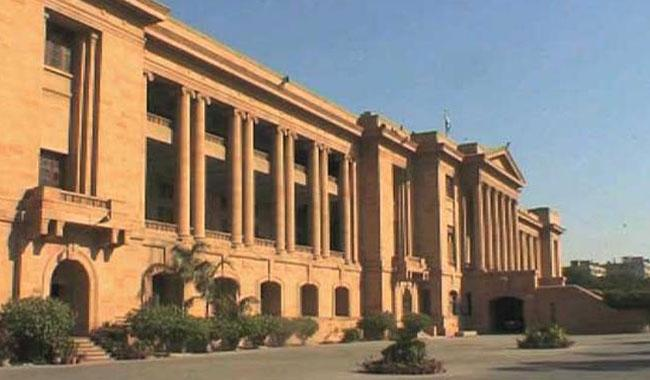 Forcible separation of spouses a constitutional violation: SHC