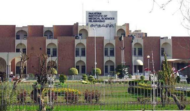 Mohtasib directs PIMS to provide free of cost medicines to patients from March 24