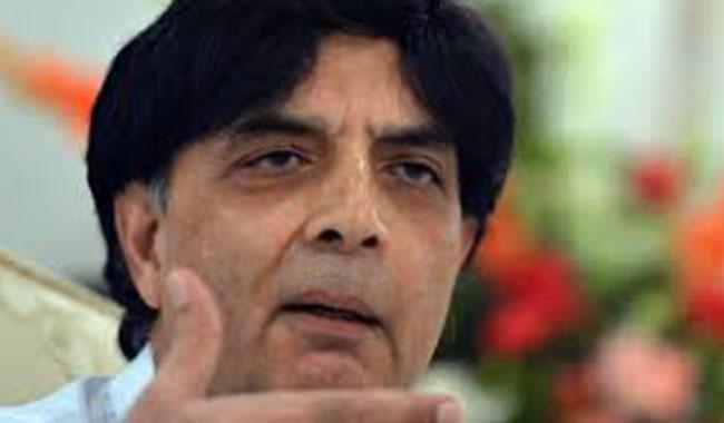 Afghan refugees being used in terror acts: Nisar