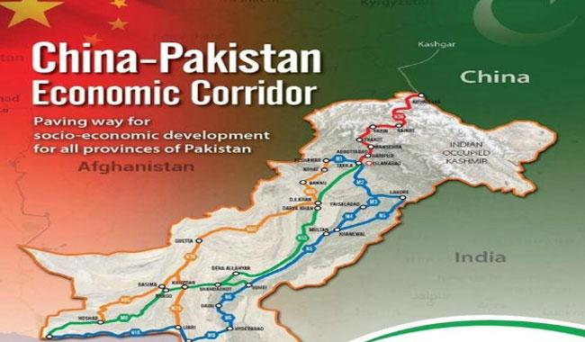 The misconceptions about CPEC