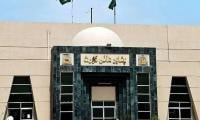 PHC recent order gives hope to relatives of missing persons
