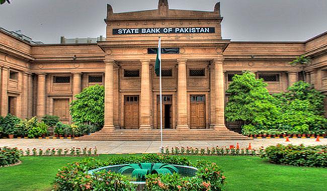 Forex association of pakistan