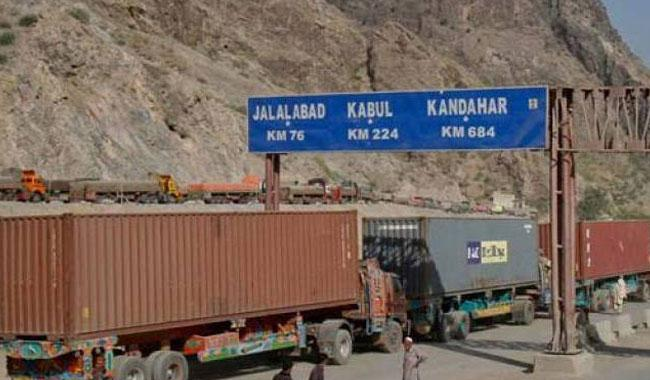 Afghanistan wants reopening of border with Pakistan