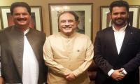 Nabil Gabol rejoins PPP