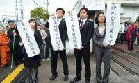 Damages awarded over US army base noise in Japan