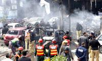 Eight killed in Lahore Defence blast