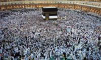Pilgrims to have mammoth relief in Haj this year