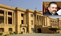 Sharjeel's plea for bail extension shot down by SHC