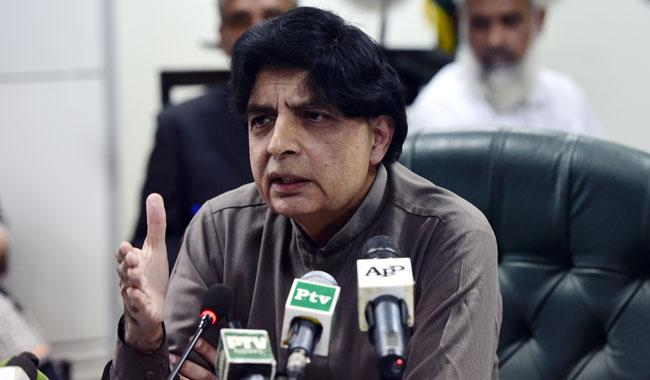 Sindh government responsible for Sehwan tragedy: Nisar