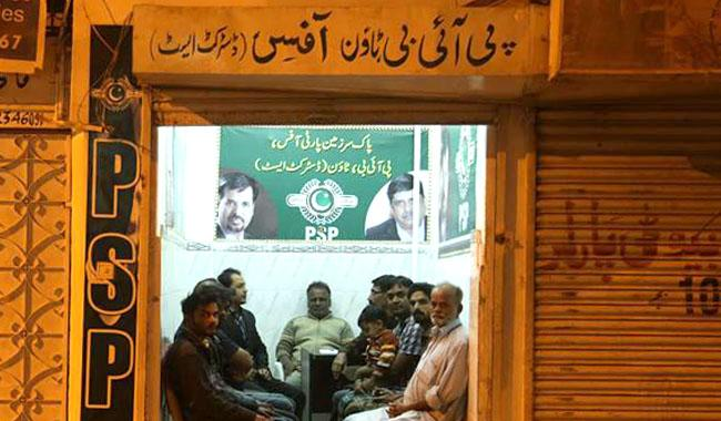 MQM-PSP territorial bouts – will they remain clean?