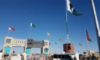 Pakistan to open border with Afghanistan for two days