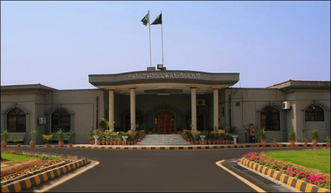 Islamabad High Court orders blasphemers' names be put on ECL