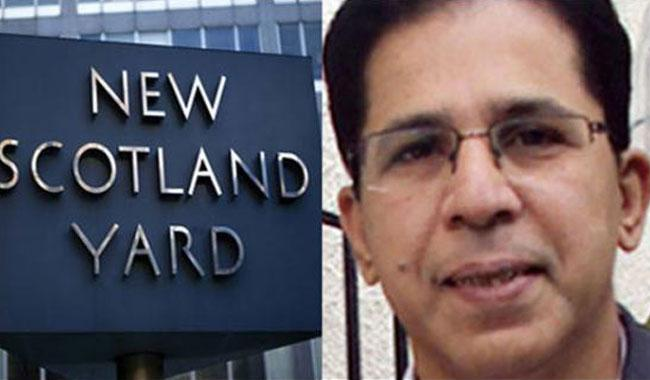 Imran Farooq case: Home Office blocks suspect's extradition request