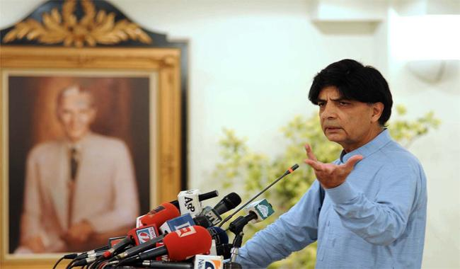 No terrorists' network in Pakistan, claims Nisar