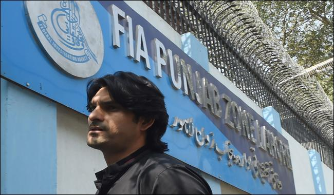 More players may be named in spot-fixing scandal