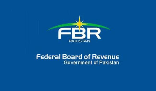 FBR plans to develop common reporting platform for collection