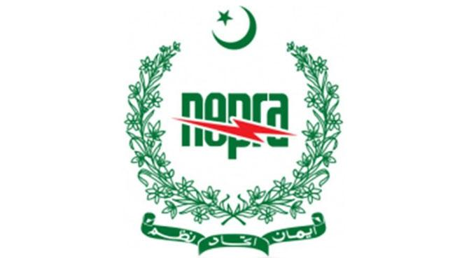 Nepra grants licence to Hunza Group for energy generation