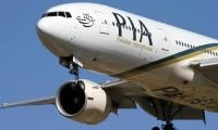PIA calls for govt help in Gulf price war